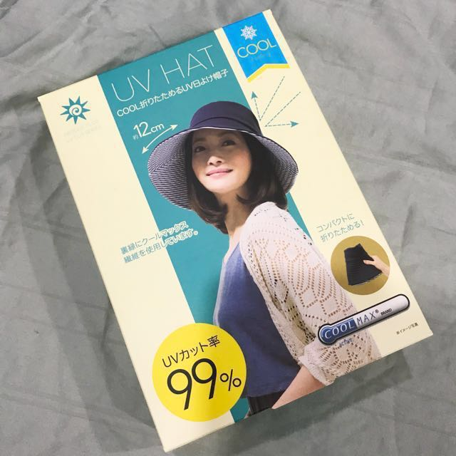 743e582fd94 Further reduced! UV Hat  Authentic from Japan