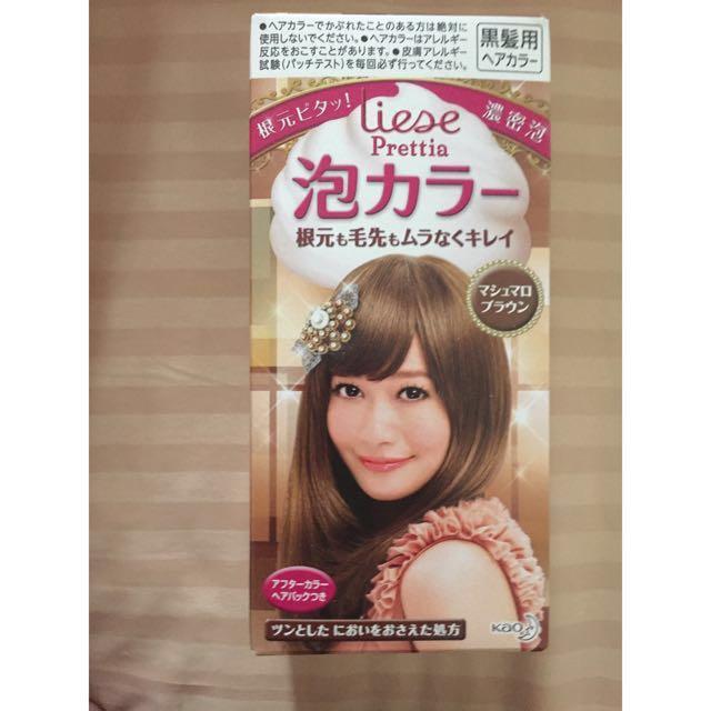 Hair coloring Japan