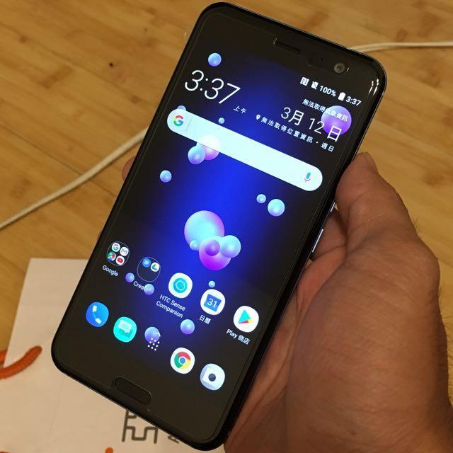 賣HTC U11 64G 藍色,9.9成新,遠傳金機救援換新,盒裝