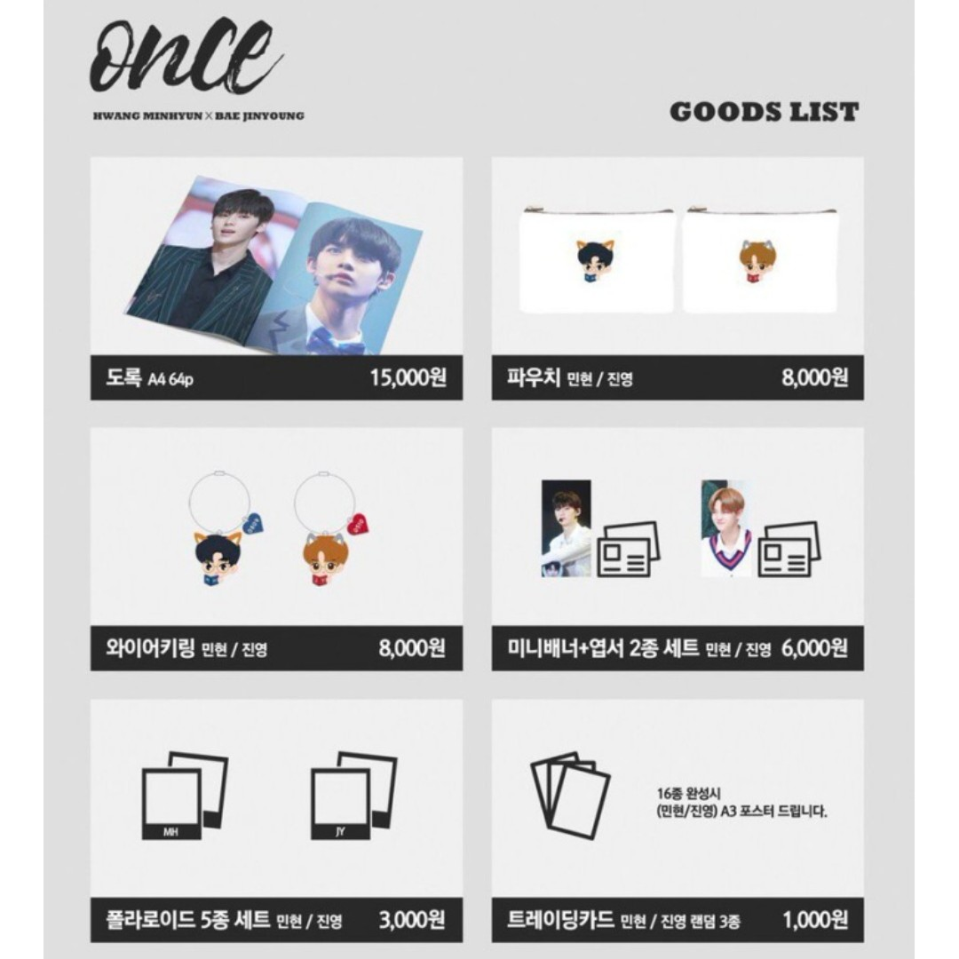 JINYOUNG & MINHYUN - ONCE EXHIBITION GOODS LIST