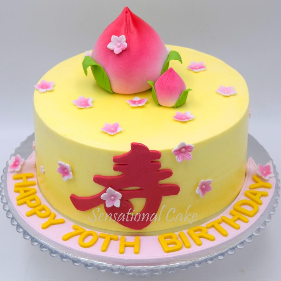 Summer Peach 70th Birthday Cake . longevity cake Singapore ...