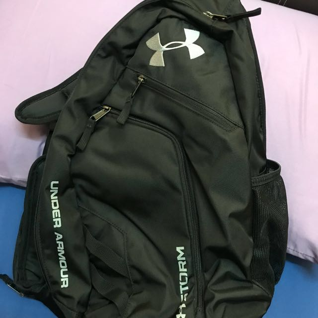 51e2560851fe Under Armour Compel Sling 2.0 Backpack
