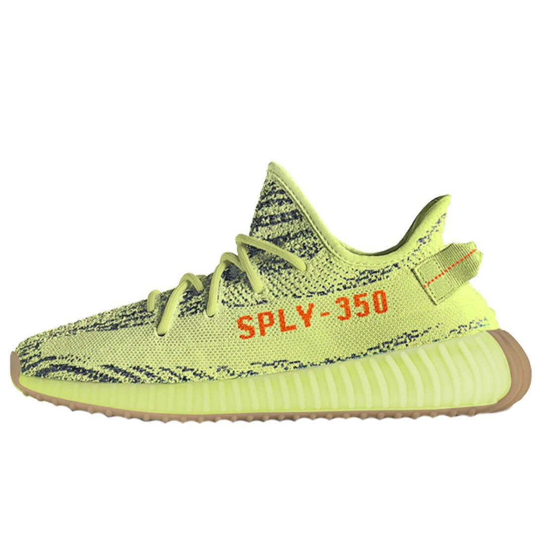 c6712c1657e23 US 9.5 Yeezy Boost 350 v2 Yellow zebra semi frozen yebra