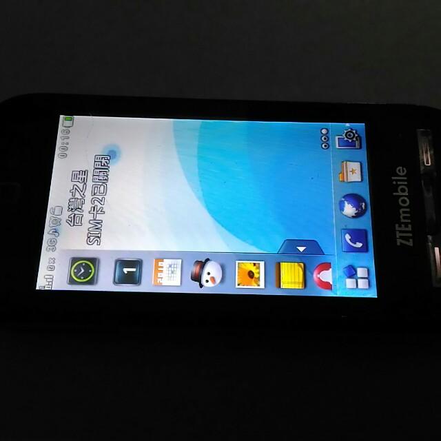 ZTE手機,二手手機,中古手機,手機空機~ZTE手機(可使用台灣之星4G卡,功能正常,型號E880)