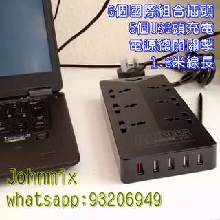 REMAX Aliens 6 插座 + 5 USB插頭 1.8米線長, 5 USB + 6 13A Plug 智能拖板