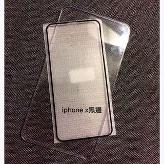 iPhone x黑邊透明Mon貼