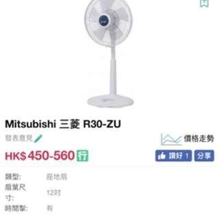 Mitsubishi電扇