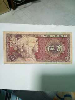 Old Note