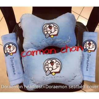 DORAEMON CAR CUSHION SEAT HEADREST SAFETY BELT SEATBELT HOLDER