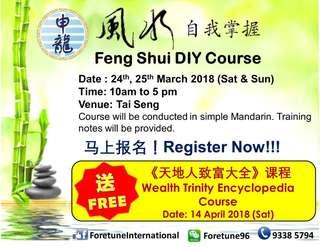 Fengshui DIY