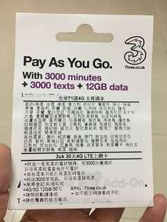 歐遊Data 卡 12G 30日- 全球71國4G支援