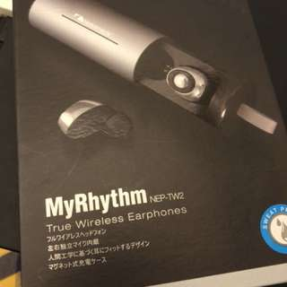 My Rhythm - wireless/blue tooth earphones