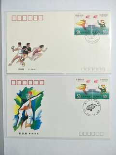A/B FDC 1993-6 East Asia Games