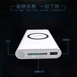 Iphone x無線充電器 充電寶 尿袋 power bank