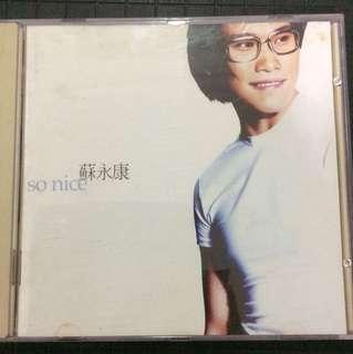 Cd 12 苏永康