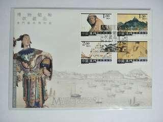 Macau FDC 艺术博物馆