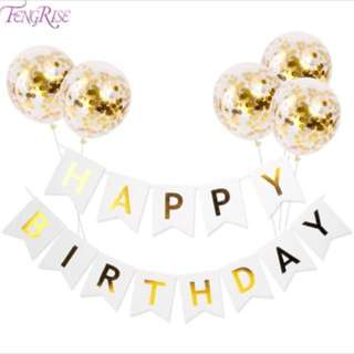 Happy Birthday Banner and confetti Balloon Set
