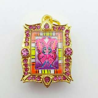 Kruba Krissana Butterfly Amulet Rare