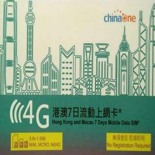 澳門 上網卡 3天 4G 1GB +128kbps 無限數據卡 SIM CARD