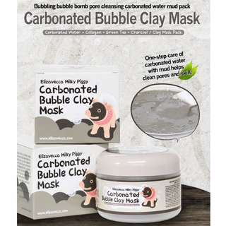 Milky Piggy Carbonated Bubble Clay Mask 100ml