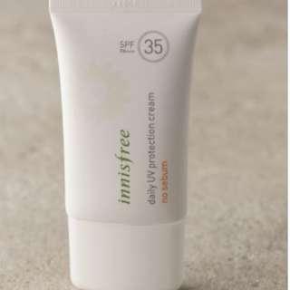 Daily UV protection cream no sebum SPF35 PA+++ 50ml