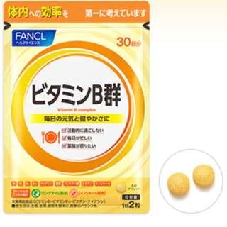 Fancl日本版維他命 B營養補充品 60粒裝 1set3包