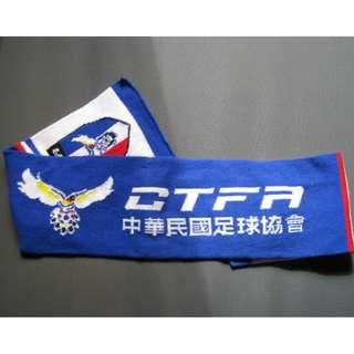 *The Pineapple*中華民國足球協會圍巾~加油圍巾