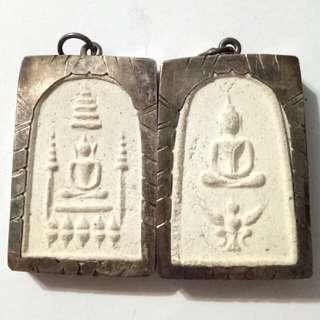 Phra Somdej Wat Aron BE 2484