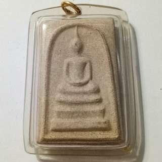 Phra Somdej L.P. Kai BE 2485