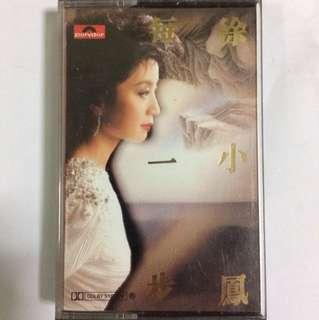 Cassette 19a 徐小凤