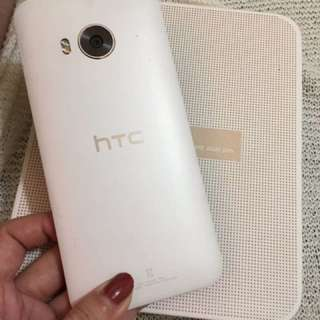 🚚 HTC one me