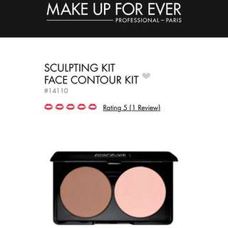 Make Up For Ever Sculpting Kit Face Contour Kit Authentic MUFE