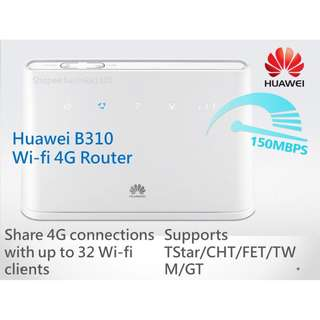🚚 Huawei B310 4G Wifi Router (Best 4G Router Choice for TStar )
