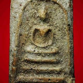 Somdej Wat Rakang BE2411