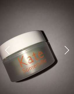 AUTHENTIC KATE SOMERVILLE GLOW MOISTURIZER