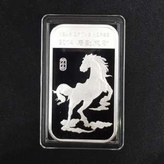 2014 Lunar Horse 1 oz silver bar
