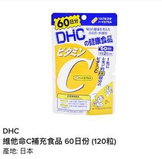 ❤️日版DHC 維他命C 補充食品 60日份量(120粒)