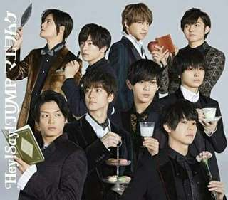 WITH POSTER MAE WO MUKE REGULAR EDITION HEY SAY JUMP PREORDER