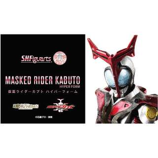 2月新貨!魂限定!全新未開封 行版/日版 Bandai S.H.Figuarts SHF (真骨彫) 幪面超人 假面超人 甲鬥王 Kamen Rider Kabuto Hyper Form