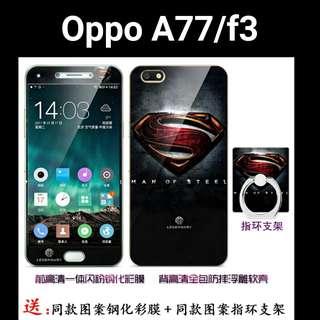 預購(Pre Order) OpppA77前彩膜+後壳帶指環手機壳