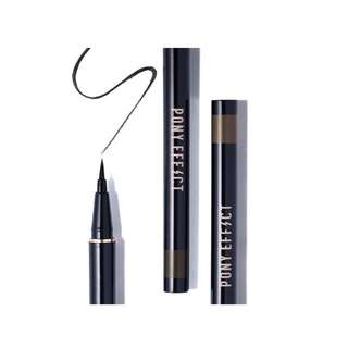 ☘️Pony Effect Professional Waterproof Brush Liner