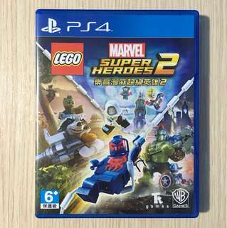 PS4 LEGO MARVEL SUPER HEROES 2 R3