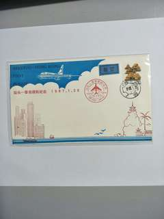 FFC 汕头-香港