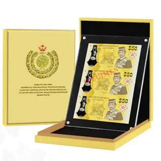 Brunei - $50 2017 Coronation Golden Jubilee ( 3 Piece Uncut Note) Extremely Limited Edition of 1000 Pieces