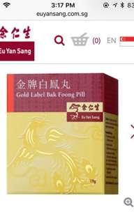 Bai Foong Pills