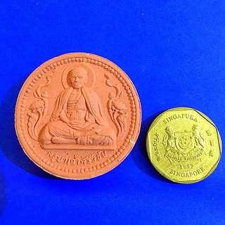 ⭐️Kruba Srivichai & Phra Pikanet amulet Mass chanting