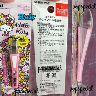 Last PCS Hello Kitty PC Handle Hair Tweezers Japan