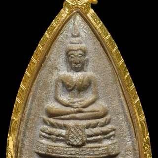 LP Toh ~ Wat PradooChimPlee - Phra Kleep Bua Somdej Nur Kesorn Pim Yai BE 2521.