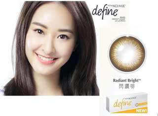 1 day acuvue define radiant bright 2.50