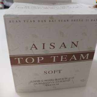Aisan Top Team Hair Treatment Mask